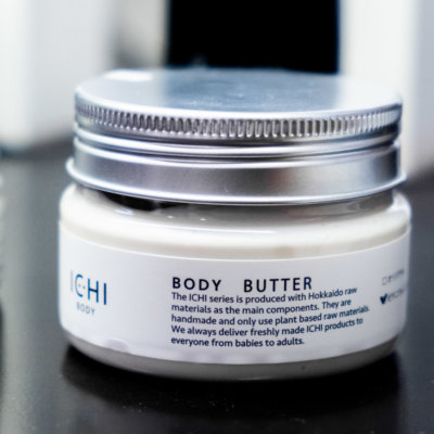 Ryko Spa smoothing body butter.
